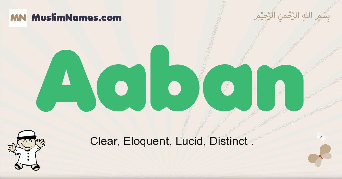 Aaban muslim boys name and meaning, islamic boys name Aaban