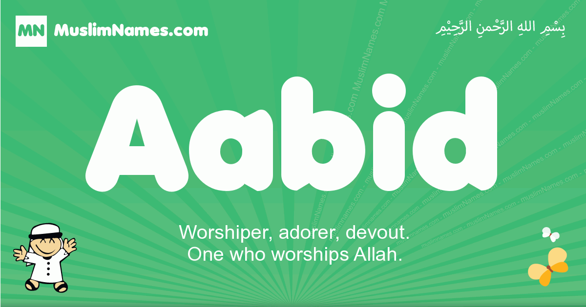 aabid arabic boys name and meaning, quranic boys name aabid