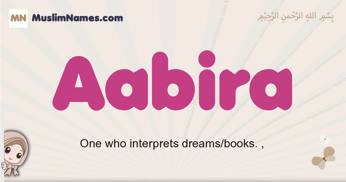 Aabira muslim girls name and meaning, islamic girls name Aabira