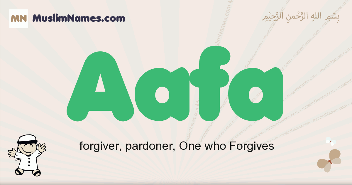 Aafa muslim boys name and meaning, islamic boys name Aafa