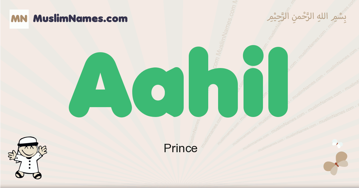 Aahil muslim boys name and meaning, islamic boys name Aahil