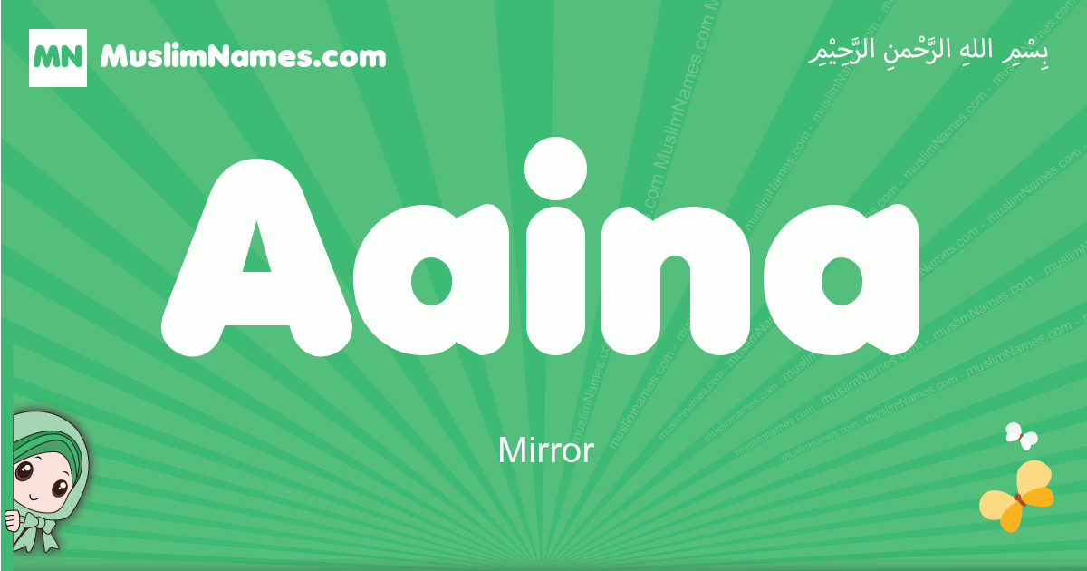 aaina arabic girl name and meaning, quranic girls name aaina