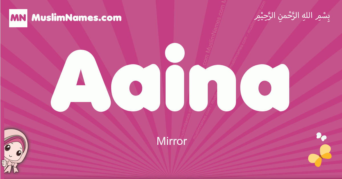 aaina arabic girls name and meaning, muslim girl name aaina