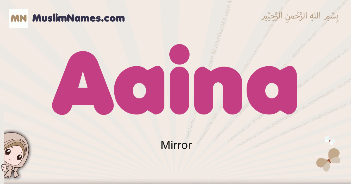 Aaina muslim girls name and meaning, islamic girls name Aaina