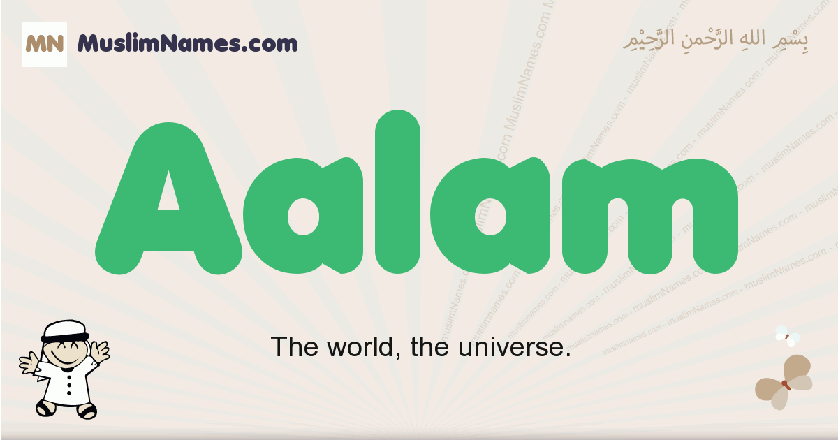 aalam muslim boys name and meaning, islamic boys name aalam