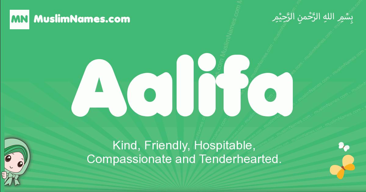 aalifa arabic girl name and meaning, quranic girls name aalifa