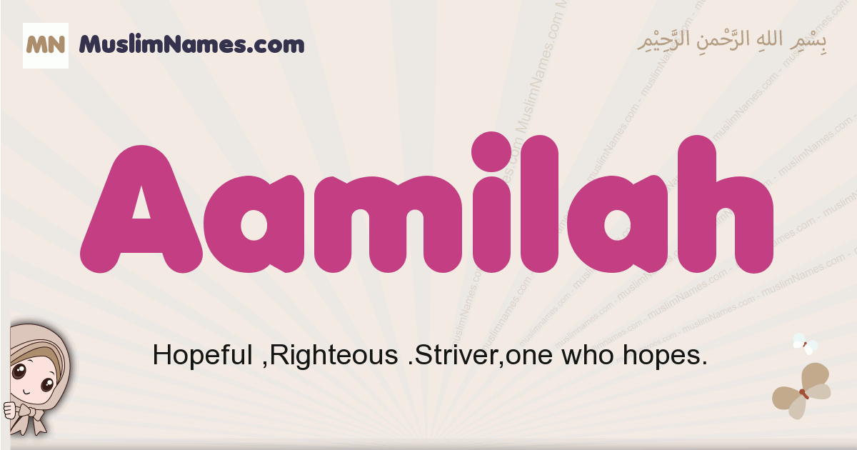 Aamilah muslim girls name and meaning, islamic girls name Aamilah