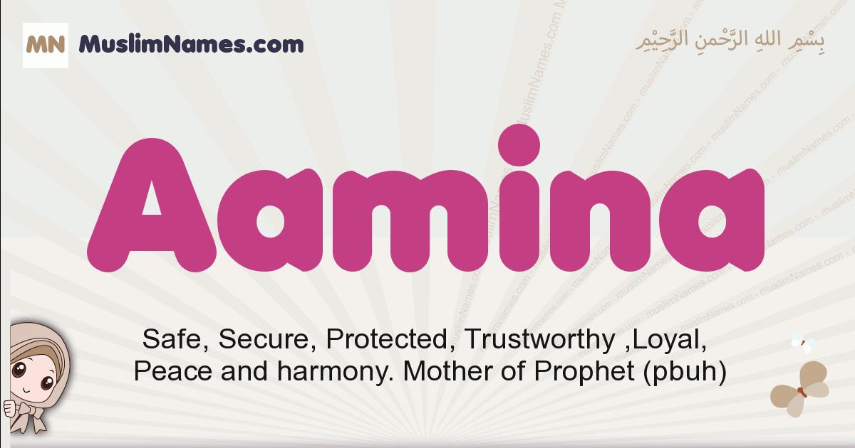 aamina muslim girls name and meaning, islamic girls name aamina