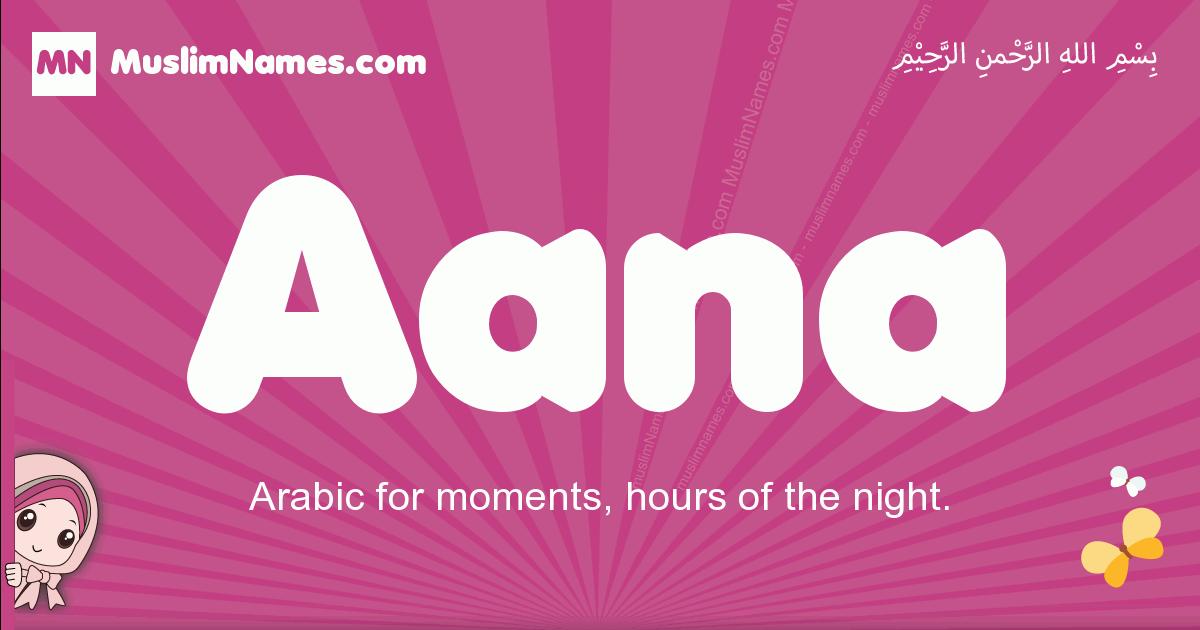 aana arabic girls name and meaning, muslim girl name aana