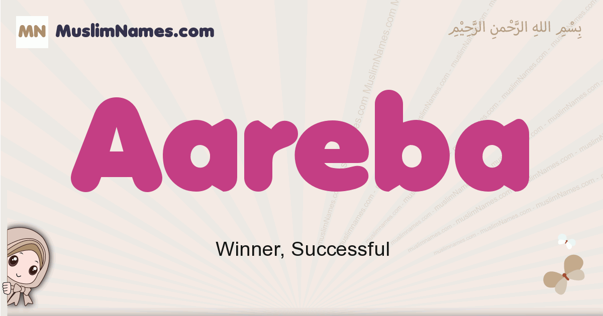 Aareba muslim girls name and meaning, islamic girls name Aareba
