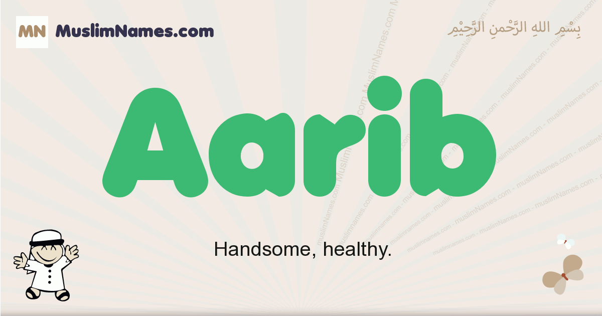 Aarib muslim boys name and meaning, islamic boys name Aarib