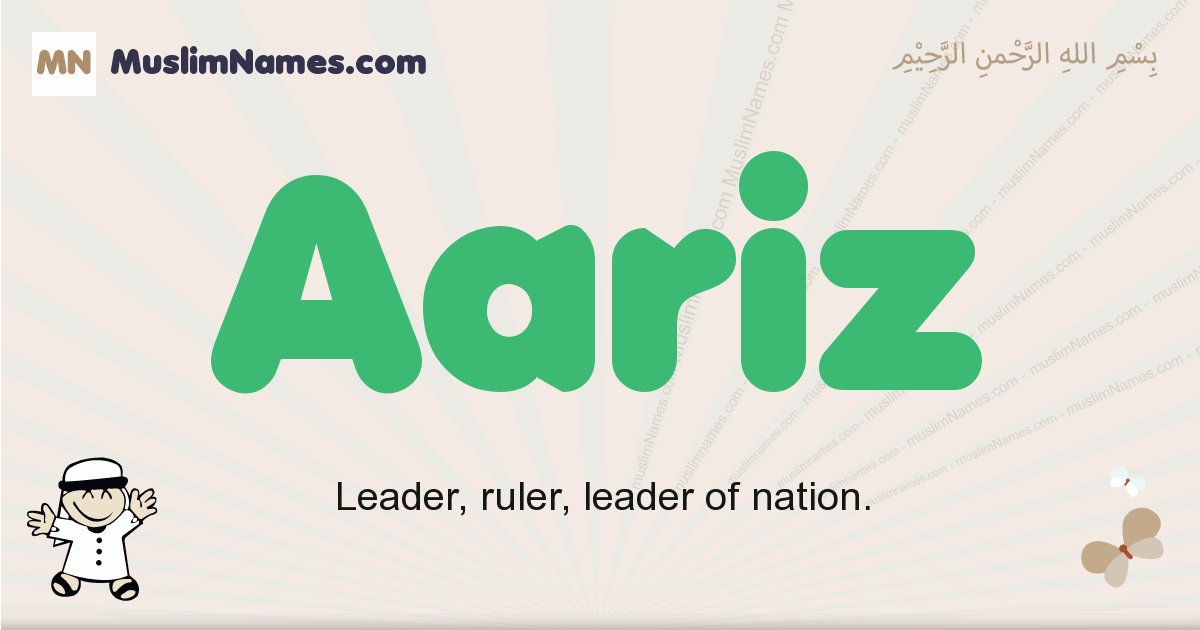 Aariz muslim boys name and meaning, islamic boys name Aariz