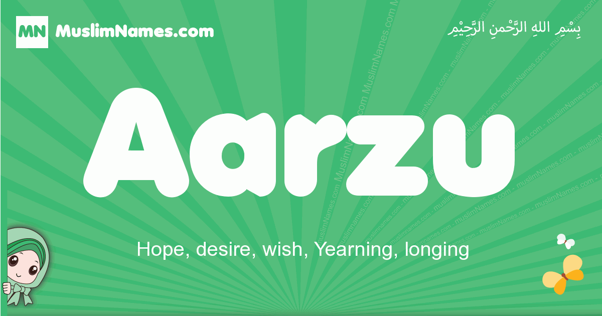 aarzu arabic girl name and meaning, quranic girls name aarzu