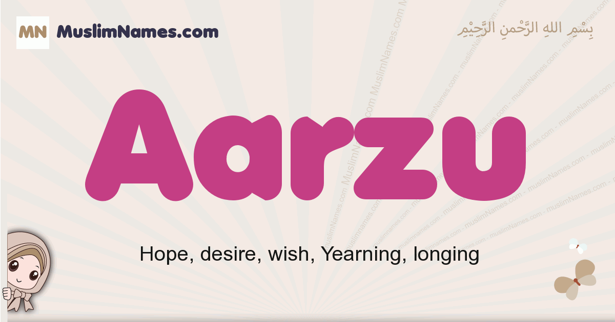 Aarzu muslim girls name and meaning, islamic girls name Aarzu