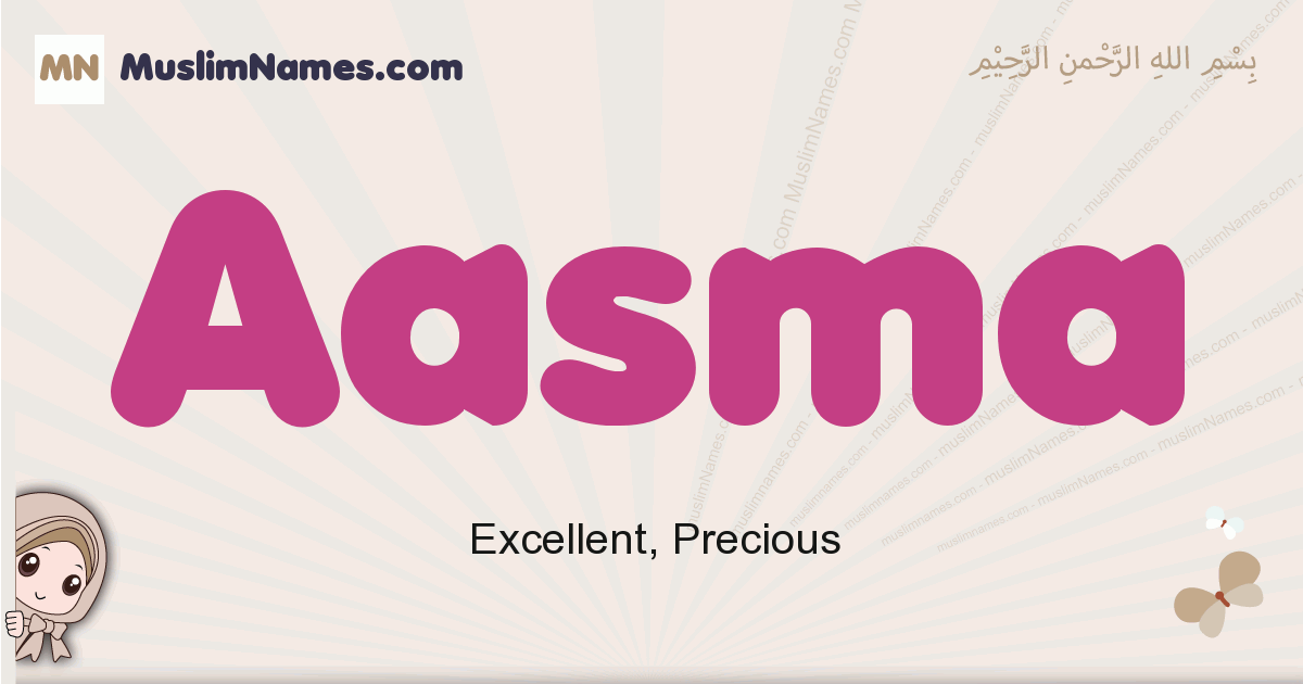 Aasma muslim girls name and meaning, islamic girls name Aasma