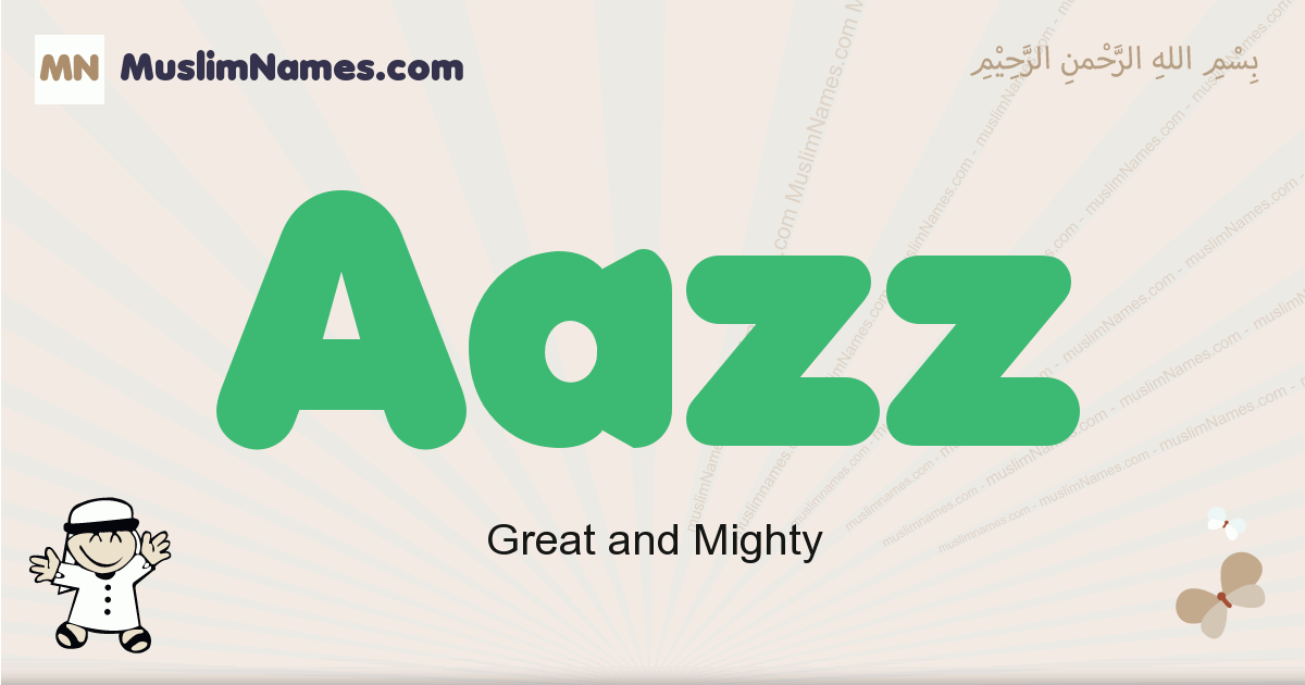 aazz muslim boys name and meaning, islamic boys name aazz