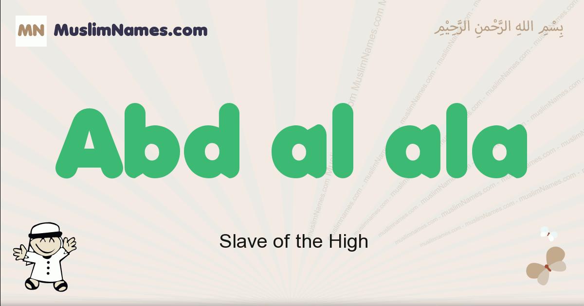 Abd Al Ala muslim boys name and meaning, islamic boys name Abd Al Ala