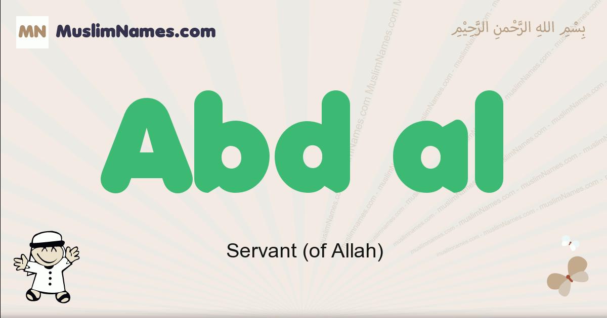 Abd Al muslim boys name and meaning, islamic boys name Abd Al