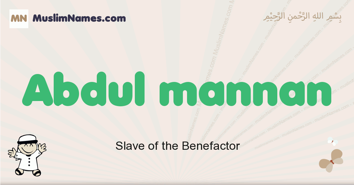 Abdul Mannan muslim boys name and meaning, islamic boys name Abdul Mannan