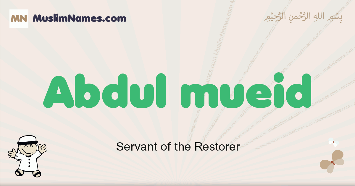 Abdul Mueid muslim boys name and meaning, islamic boys name Abdul Mueid