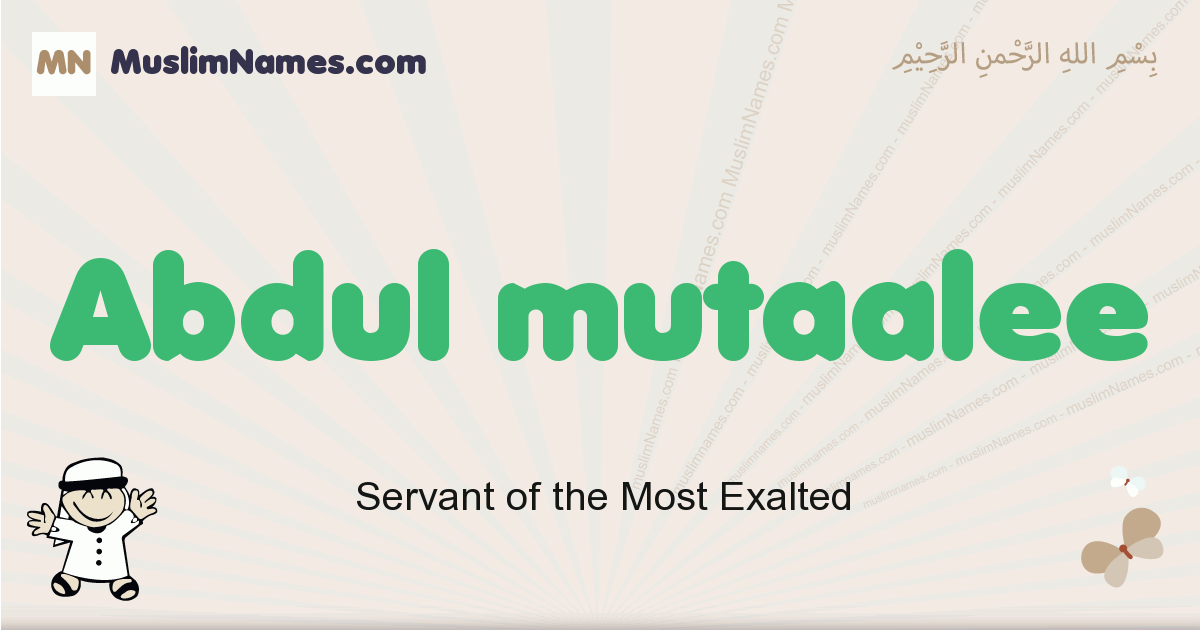 Abdul Mutaalee muslim boys name and meaning, islamic boys name Abdul Mutaalee