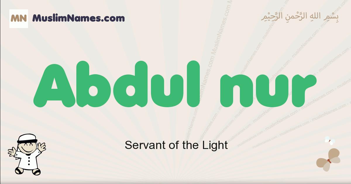 Abdul Nur muslim boys name and meaning, islamic boys name Abdul Nur