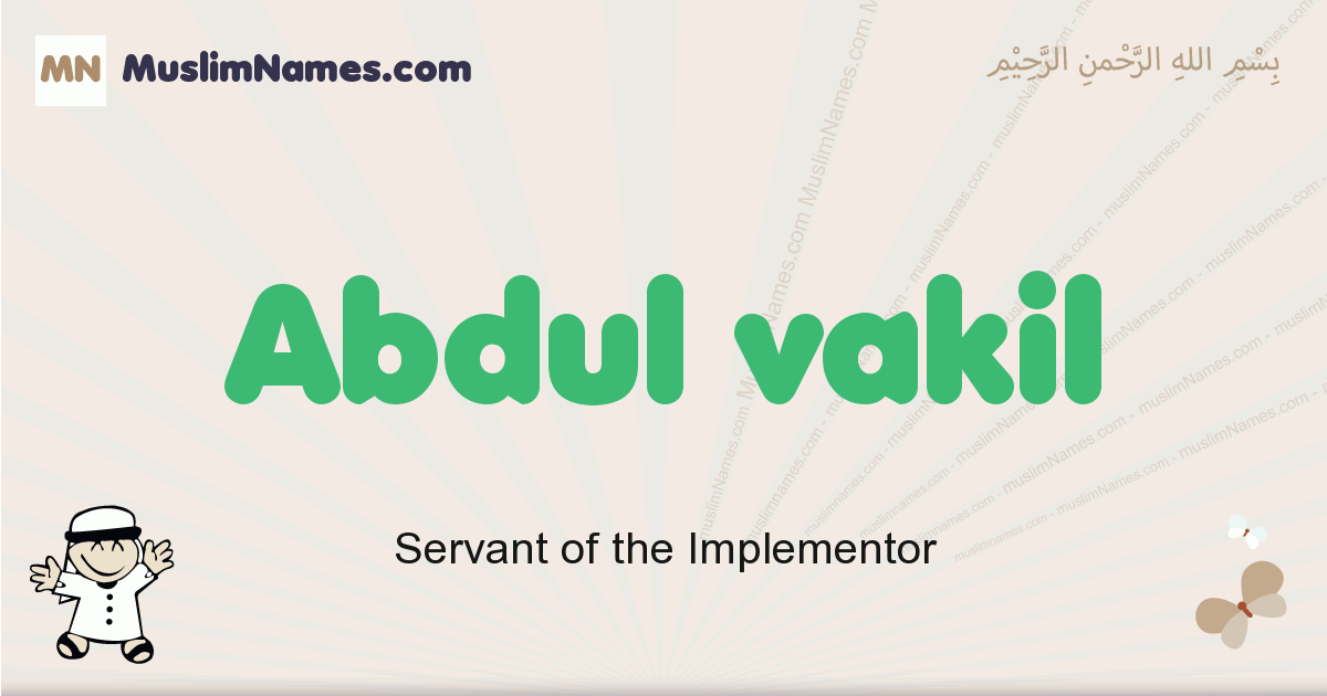 Abdul Vakil muslim boys name and meaning, islamic boys name Abdul Vakil