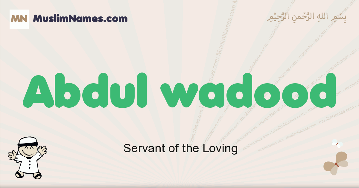 Abdul Wadood muslim boys name and meaning, islamic boys name Abdul Wadood