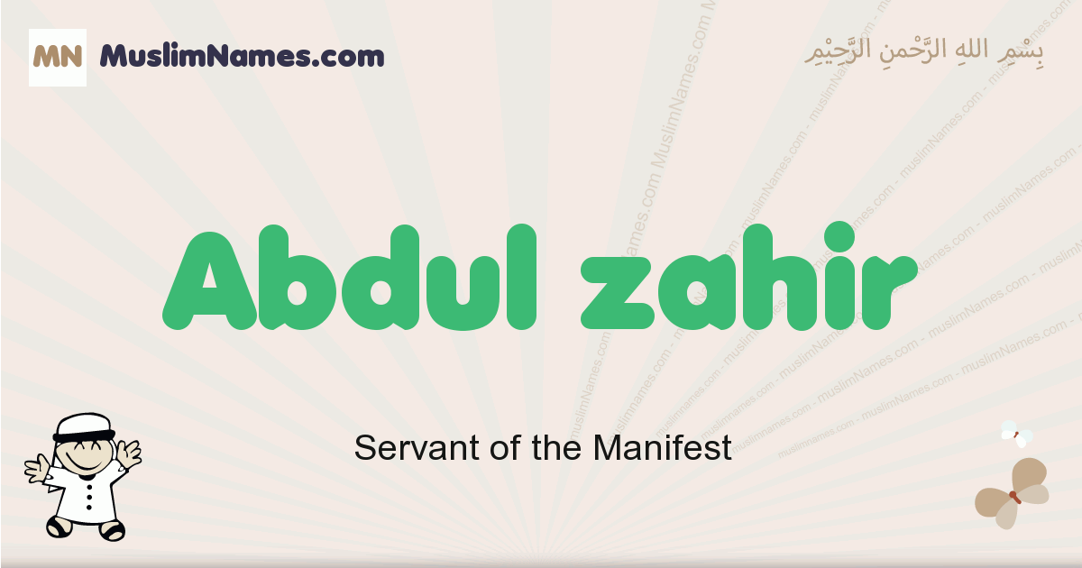 Abdul Zahir muslim boys name and meaning, islamic boys name Abdul Zahir