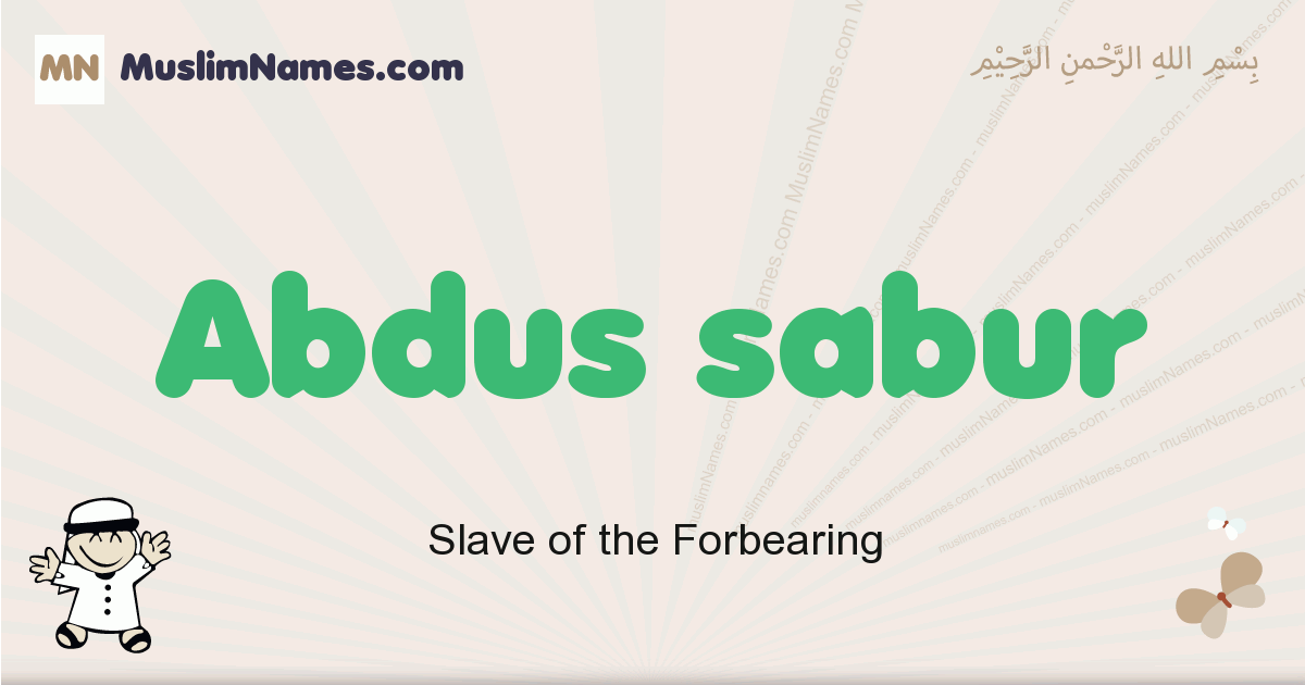 abdus_sabur muslim boys name and meaning, islamic boys name abdus_sabur