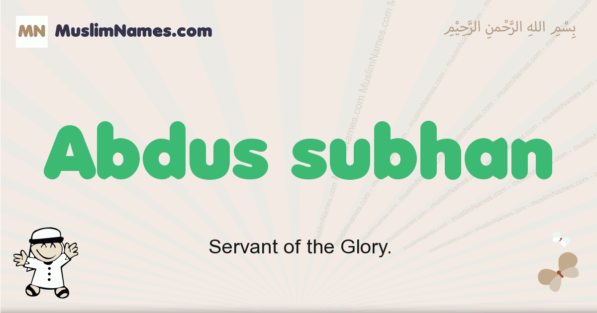 Abdus Subhan muslim boys name and meaning, islamic boys name Abdus Subhan