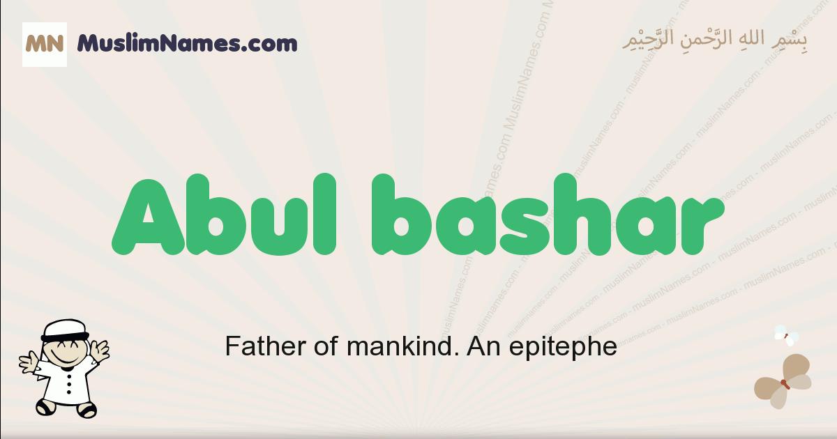 abul_bashar muslim boys name and meaning, islamic boys name abul_bashar
