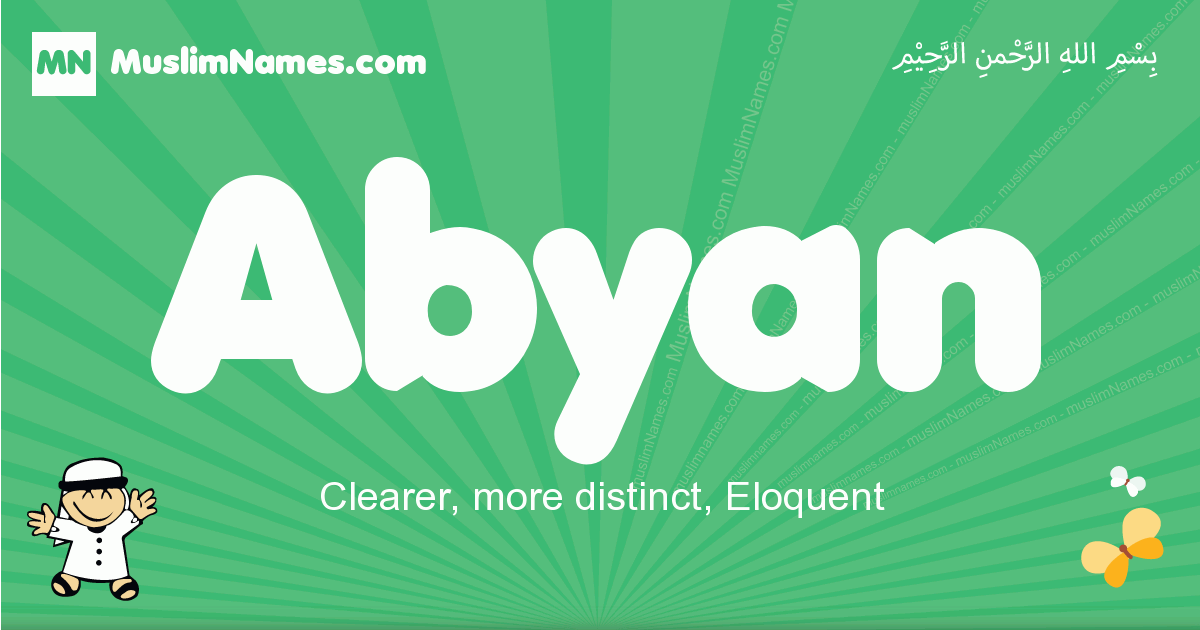 abyan arabic boys name and meaning, quranic boys name abyan