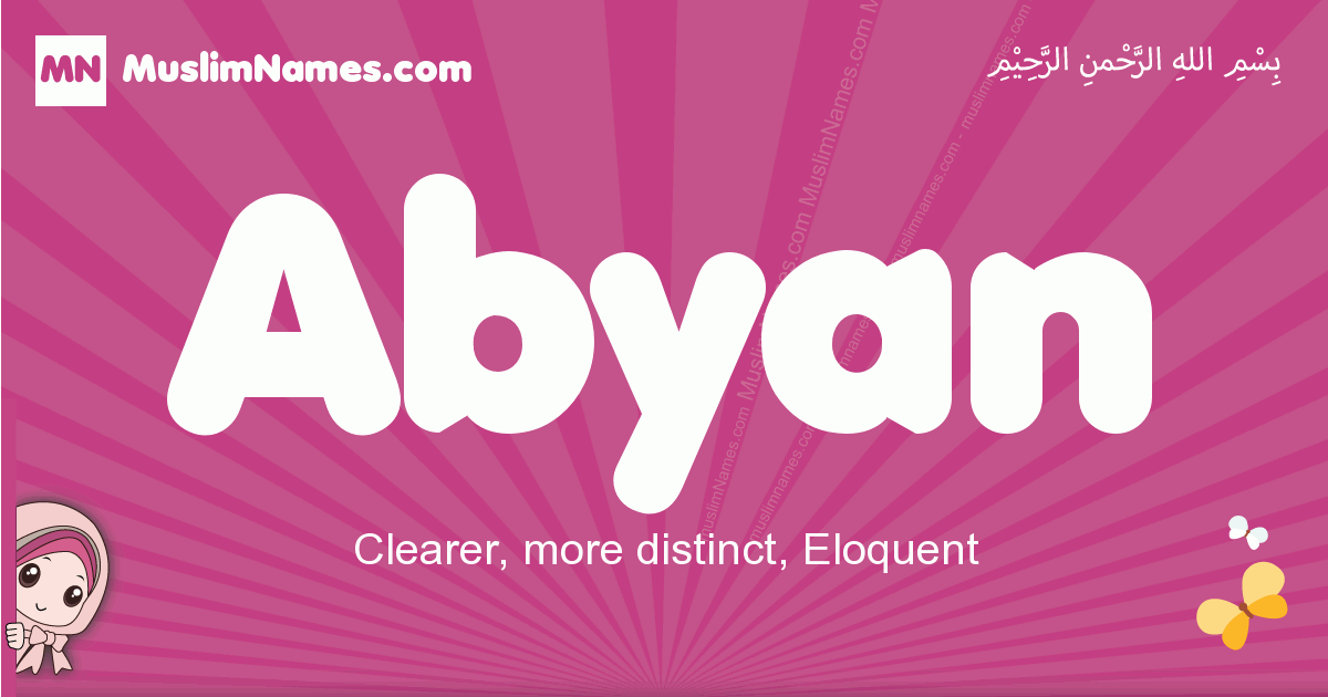 abyan arabic girls name and meaning, quranic girls name abyan
