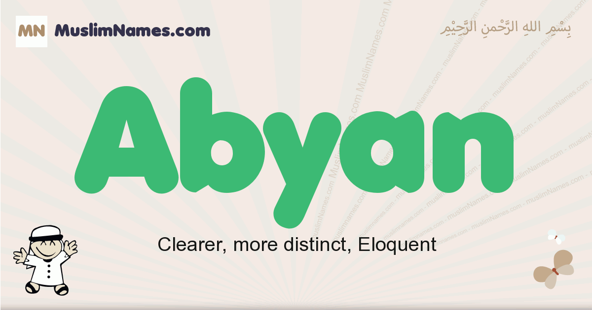 abyan muslim boys name and meaning, islamic boys name abyan