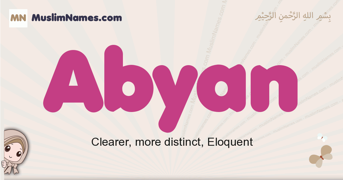 abyan muslim girls name and meaning, islamic girls name abyan