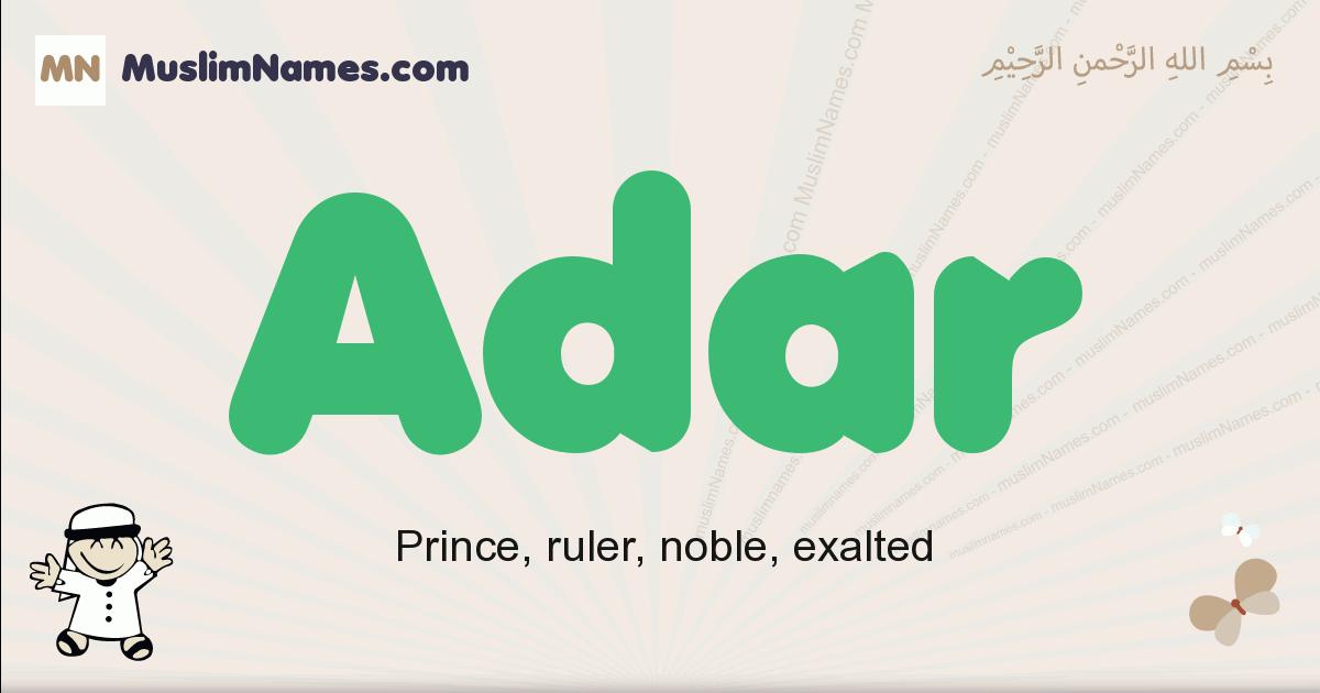 adar muslim boys name and meaning, islamic boys name adar