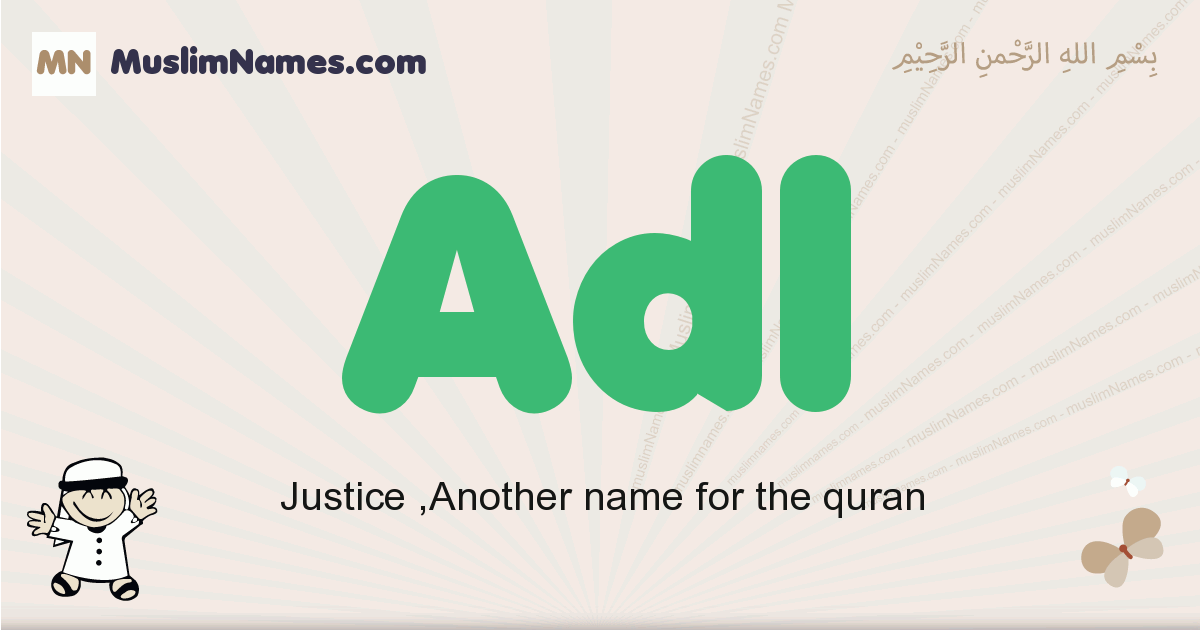 Adl muslim boys name and meaning, islamic boys name Adl