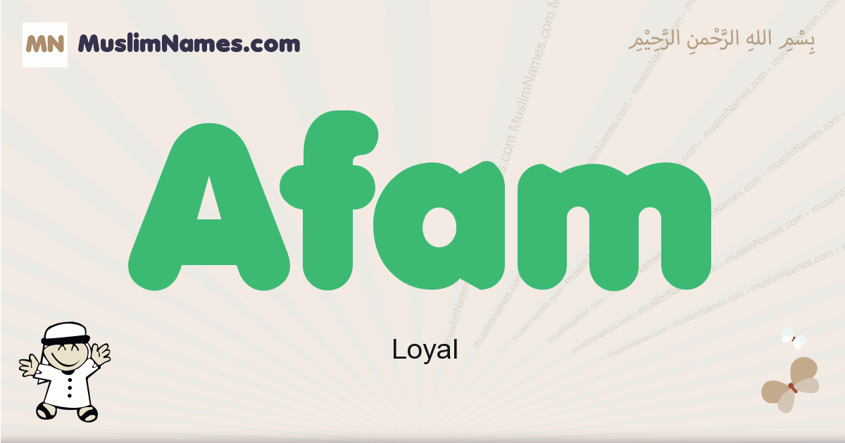 Afam muslim boys name and meaning, islamic boys name Afam