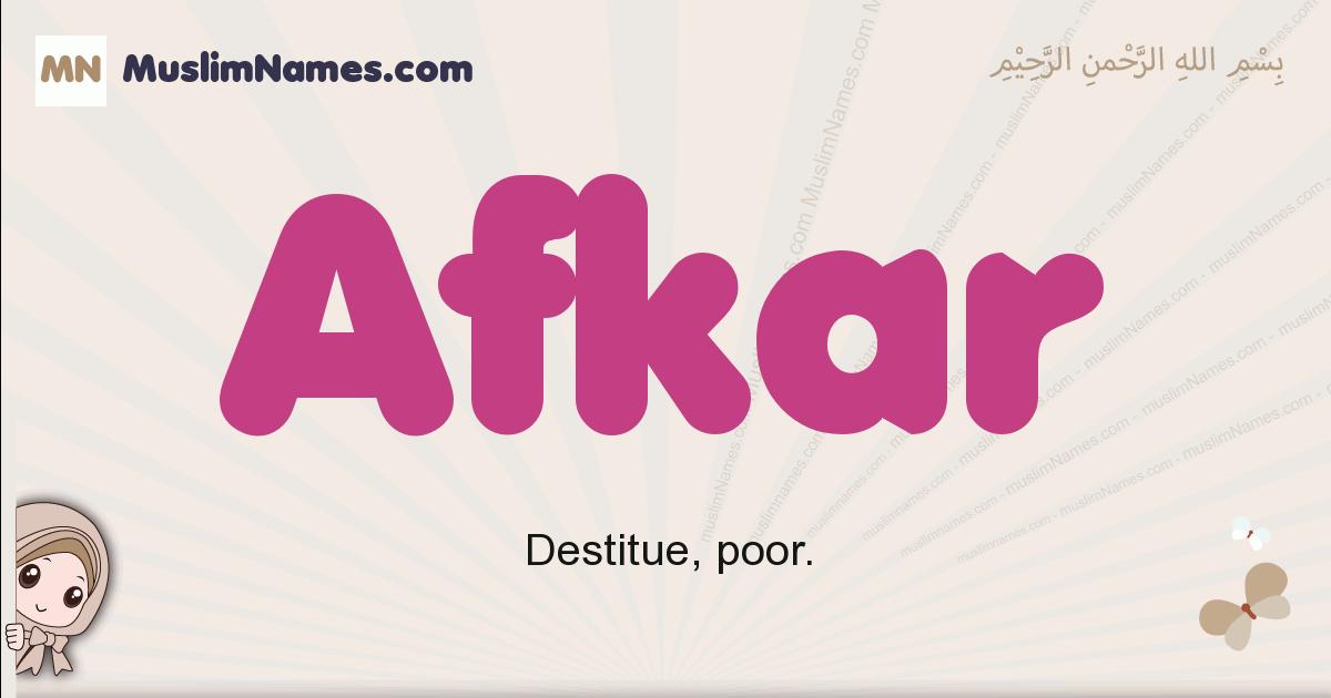 Afkar muslim boys name and meaning, islamic boys name Afkar