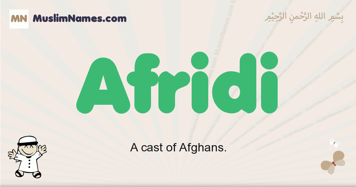 Afridi muslim boys name and meaning, islamic boys name Afridi