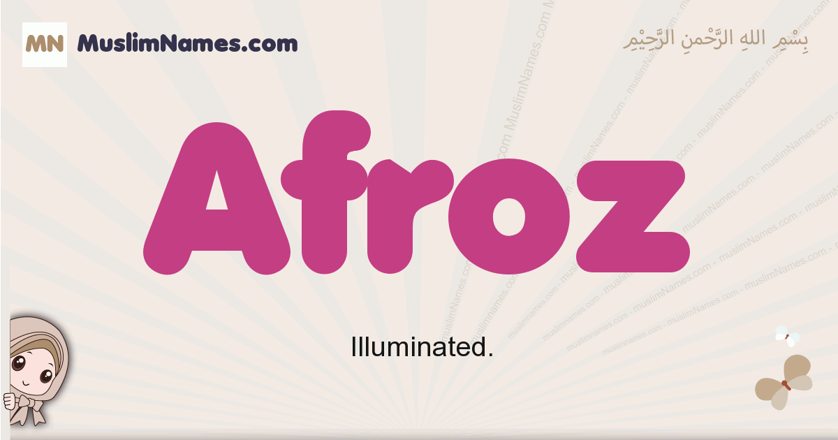 Afroz muslim girls name and meaning, islamic girls name Afroz