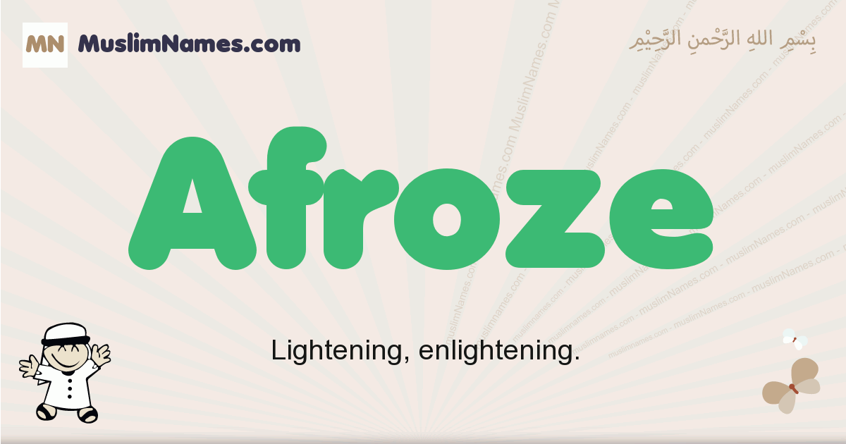 afroze muslim boys name and meaning, islamic boys name afroze