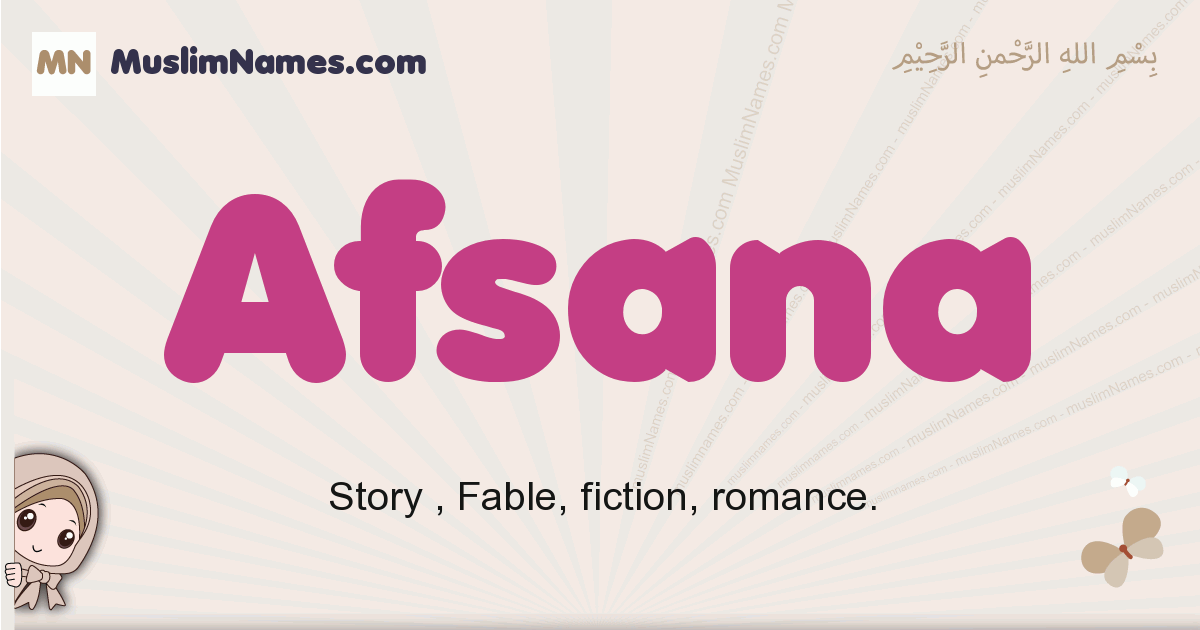 29++ Afsana meaning in bengali information