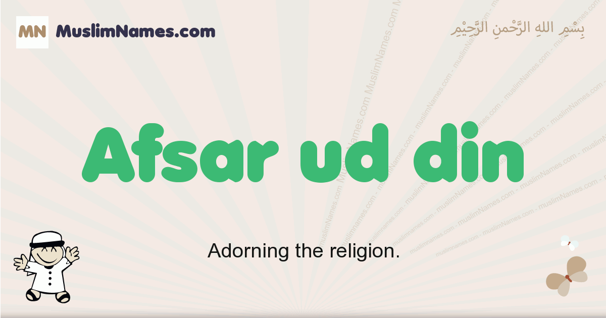 afsar_ud_din muslim boys name and meaning, islamic boys name afsar_ud_din