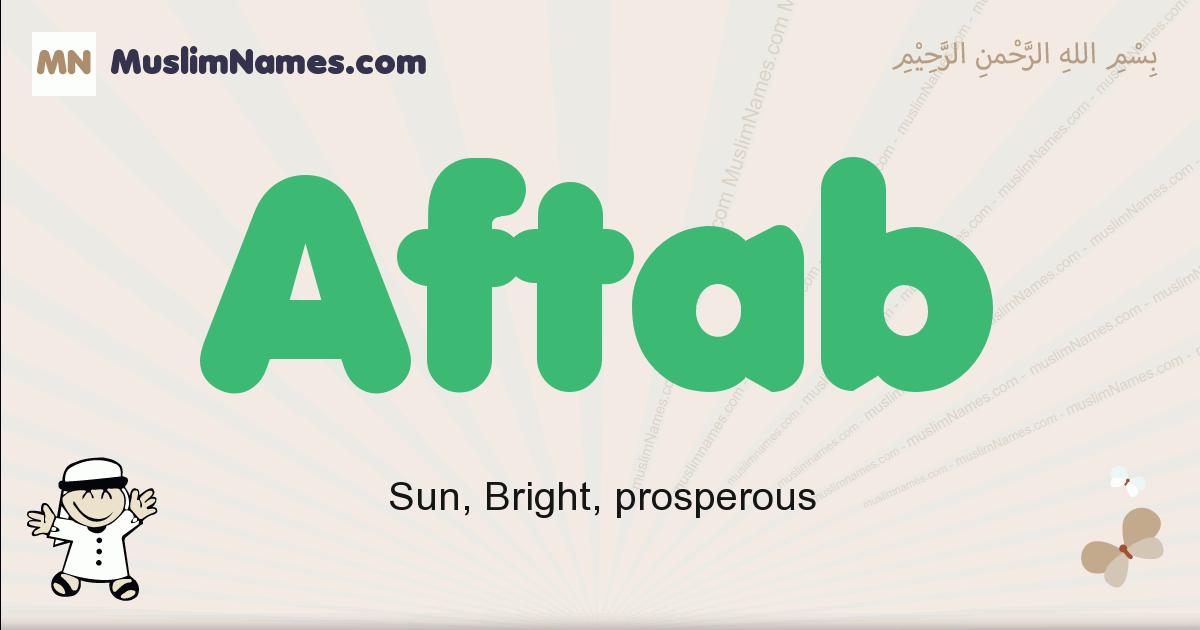 aftab muslim boys name and meaning, islamic boys name aftab
