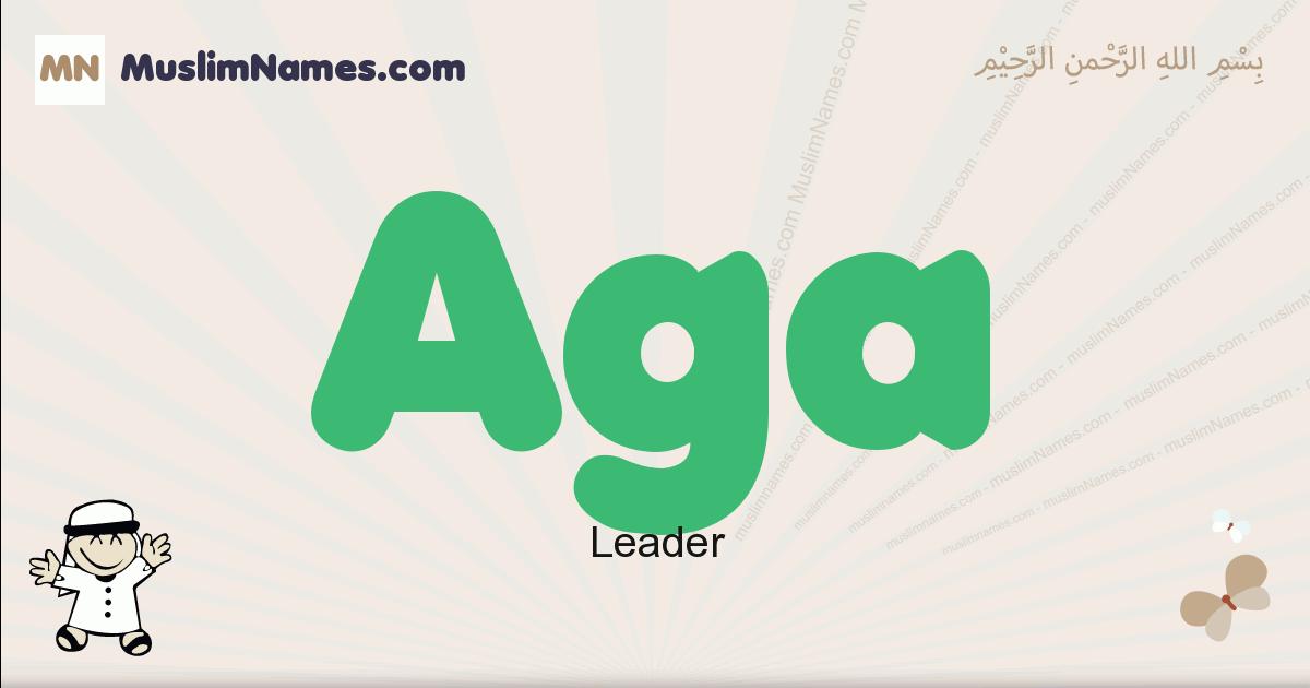 aga muslim boys name and meaning, islamic boys name aga