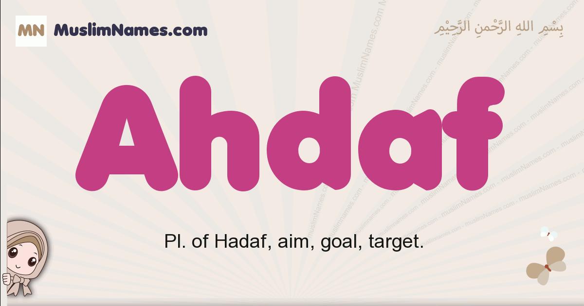 Ahdaf muslim boys name and meaning, islamic boys name Ahdaf
