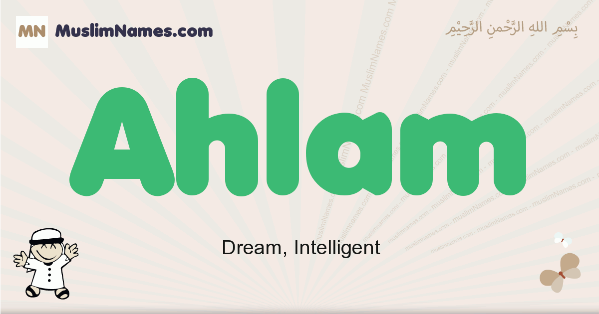 Ahlam muslim boys name and meaning, islamic boys name Ahlam