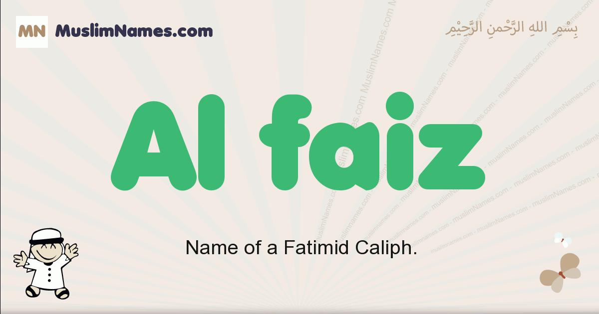 Al Faiz muslim boys name and meaning, islamic boys name Al Faiz